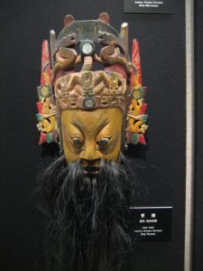 Mask of Cao Cao