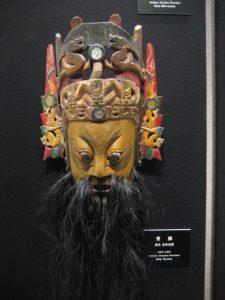 Mask of Cao Cao