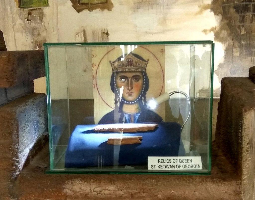 Replicas of the Relic of Queen St. Ketevan in Goa