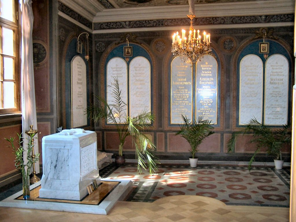 The final resting places of the Romanov family in St. Catherine's Chapel
