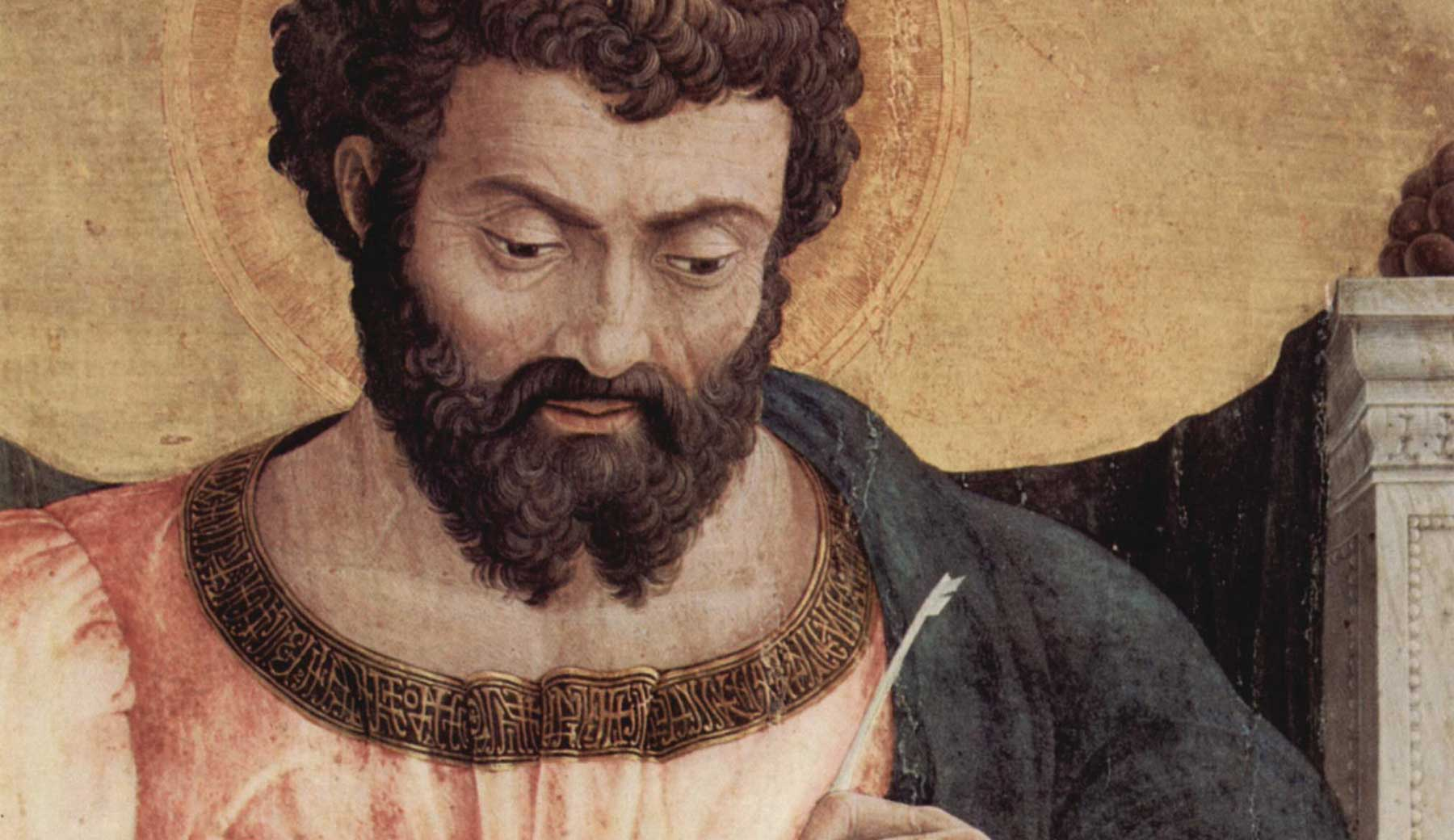 Are the remains attributed to Saint Luke really his? | Did