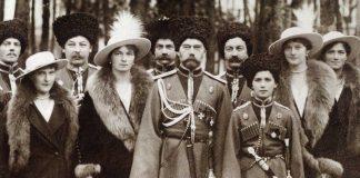 Formal photograph of the Romanovs
